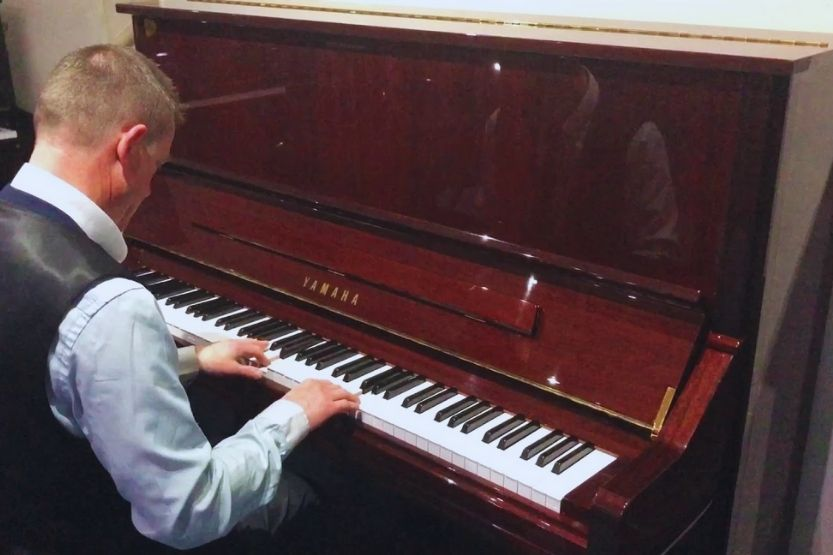 yamaha u series upright piano price
